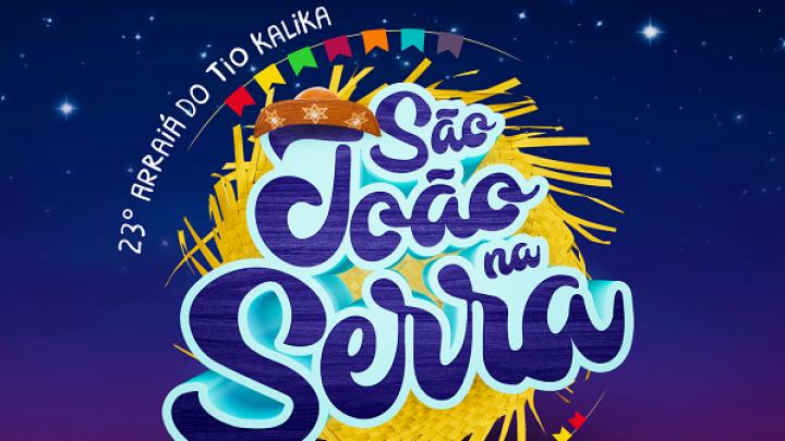Prefeitura de São Miguel anuncia programação do São João na Serra 2019