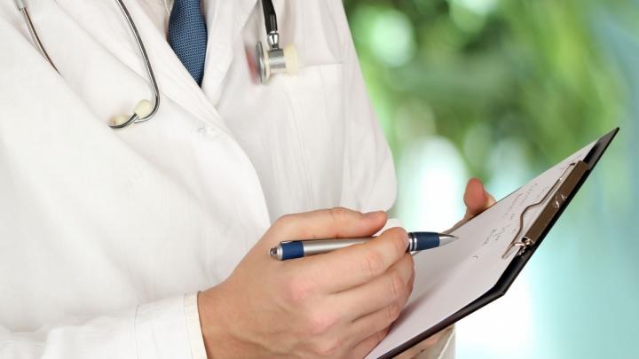 Confira o cronograma de atendimento das Unidades Básicas de Saúde